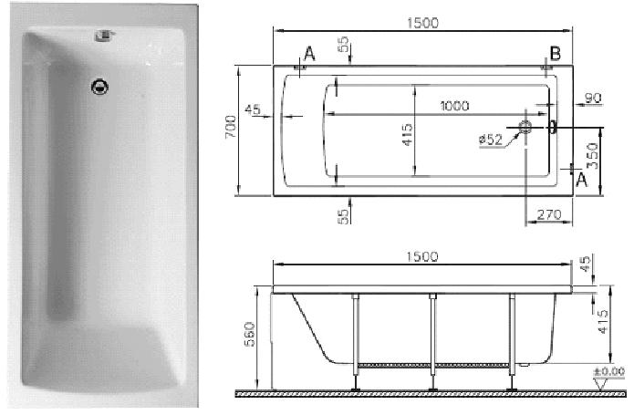 Акриловая ванна Vitra Neon 150x70 без гидромассажа